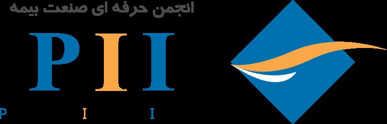 انجمن حرفه ای صنعت بیمه
